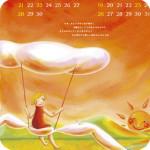 株式会社クボタ2004 カレンダー 7〜12月